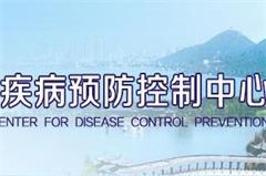 中标贵州省荔波县疾病控制中心实验室建设