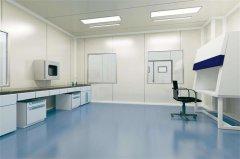 甘孜乡城疾控中心洁净实验室装修