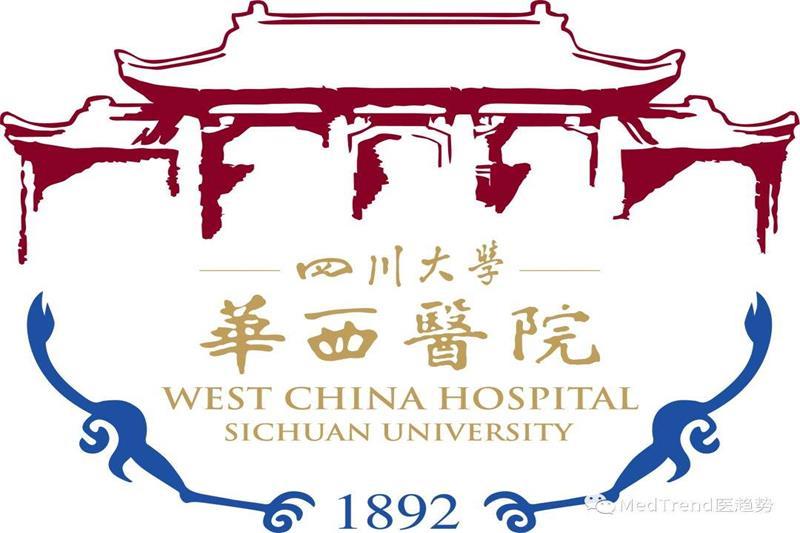 浅谈大型三甲医院华西的层流手术室净化系统规划与建设